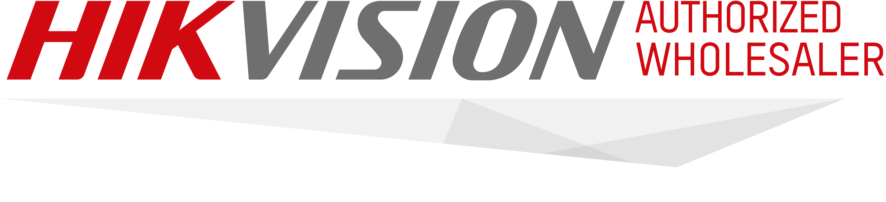 hikvision-authorized-wholesaler